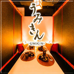 牡蛎料理ともつ锅が旨い个室居酒屋 うみきん‐UMIKIN‐ 涩谷店