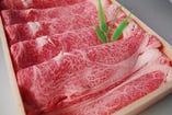 安心!美味しい国産牛肉【群馬県】