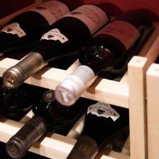 各国より厳選したワイン