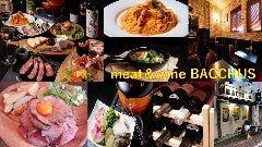 meat&wine BACCHUS