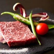 黒毛和牛のイチボステーキ