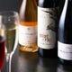 ワインを数多く取り揃えております!ボトルワインのサービスも!