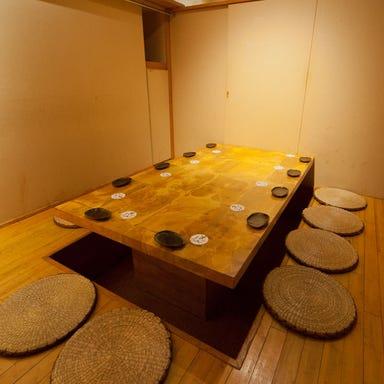 炭火焼き居酒屋 芯 ‐shin‐ 国分寺店 店内の画像