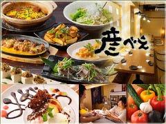 炭火焼き居酒屋 芯 ‐shin‐ 国分寺店