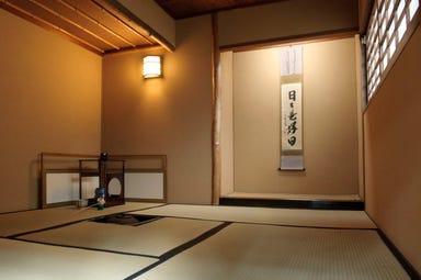 泉竹  店内の画像