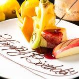 お誕生日や記念日、歓送迎会などにデザートプレートサービス!