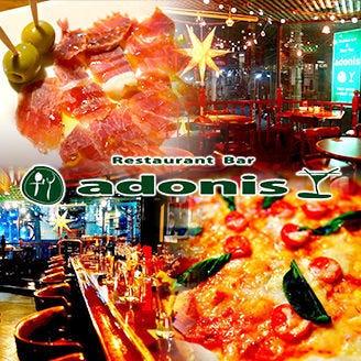 Restaurant Bar adonis(アドニス)