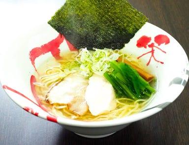 鶏soba 喜咲  メニューの画像