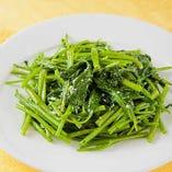 空心菜の天然塩炒め