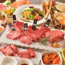 熟成肉を食べ尽し!!大満足コース