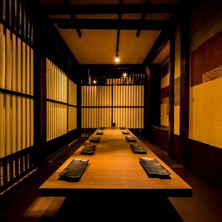 銀座 すき燒き 個室割烹 祇園
