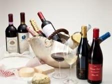 各種ワイン・シャンパンを取り揃えて