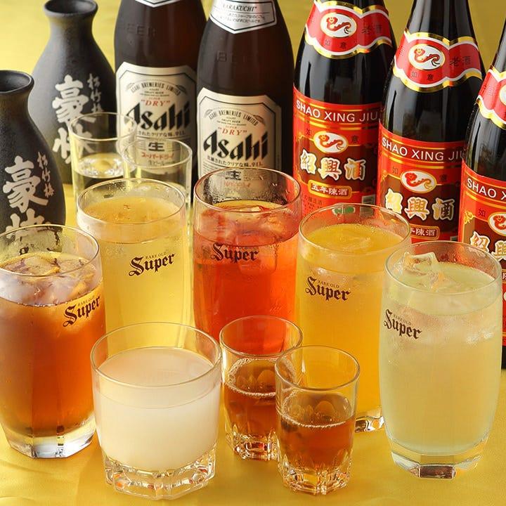 ビールから紹興酒まで銘柄多彩な約60種のドリンクを料理のお供に