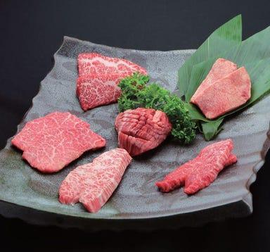 炭火焼肉 牛爵 町田  メニューの画像
