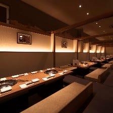 大小の完全個室