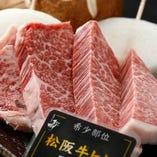 松阪牛の稀少部位を贅沢に・・・