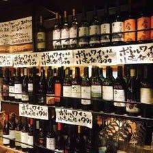 ◆国産ワインをリーズナブルに楽しむ