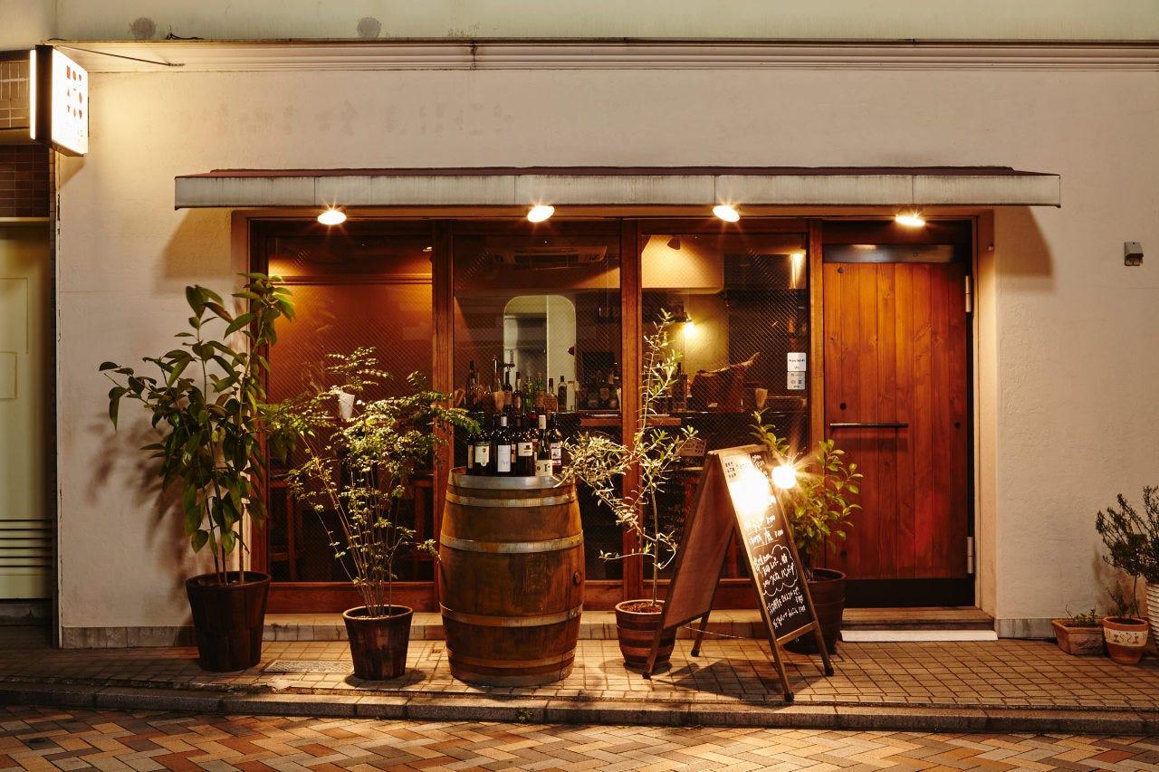 ワインと炭火焼 harao