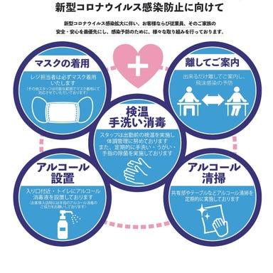 北の味紀行と地酒 北海道 飯田橋駅前店 こだわりの画像