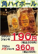 ハイボール1杯190円(税込209円)!