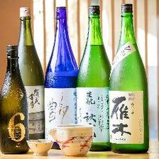 種類豊富なアルコールメニュー