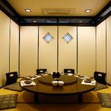 【2階個室】円卓を囲んで宴会