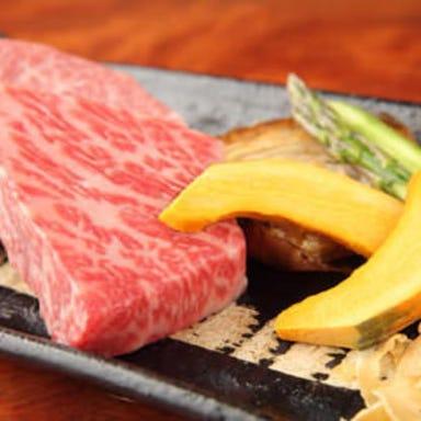 鉄板焼 ステーキダイニング 鷹 上野店 コースの画像