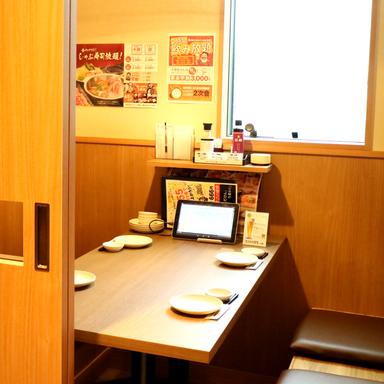 山陰海鮮 炉端かば 松江駅前店 店内の画像