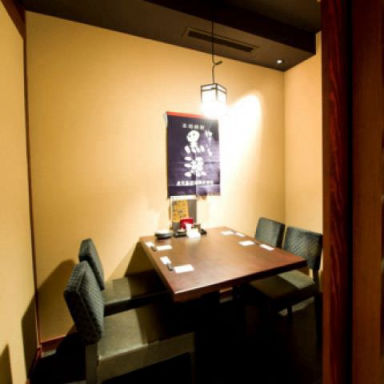 個室 もつ鍋 焼酎 芋蔵 静岡呉服町店  店内の画像