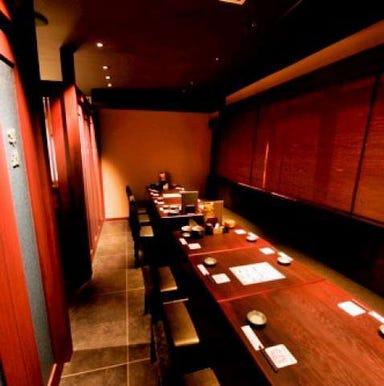 個室 もつ鍋 焼酎 芋蔵 静岡呉服町店  メニューの画像