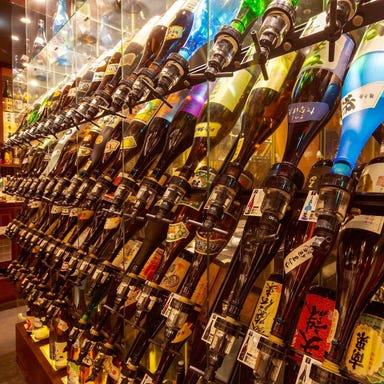 個室 もつ鍋 焼酎 芋蔵 静岡呉服町店  コースの画像