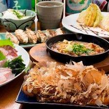 2時間飲み放題地魚刺し盛り付き4000円ご宴会コース