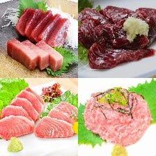 ◆三崎港直送の新鮮マグロをご堪能