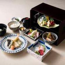 【金土日祝ディナー】「四季の野点箱」
