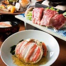 【金土日祝ディナー】清水~蟹と黒毛和牛しゃぶ鍋を味わう~