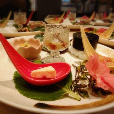 食肴旬菜 富一  コースの画像