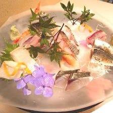 ★季節の移ろいを感じる鮮魚を堪能