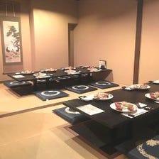 ★接待や会食に使える個室席完備