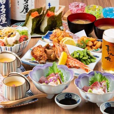 どんぶり居酒屋 喜水丸 KITTE博多店(地下1階) コースの画像