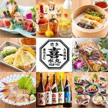 ■毎朝『福岡魚市場』より直送!