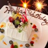 誕生日や記念日に、メッセージ付ドルチェをご用意できます