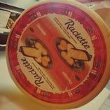 花畑牧場産「ラクレットチーズ」【北海道】