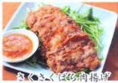 餃子房 CHINA DOLL 本店
