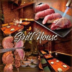 個室肉バル&食べ放題 GRILLHOUSE 川崎駅前店