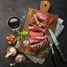 【豪華肉宴会】3時間飲み放題付「絶品お肉食べ放題コース」【全11品/4000円→3000円】