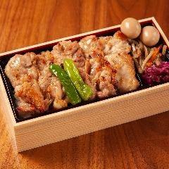 【赤鶏さつま】一枚焼き弁当