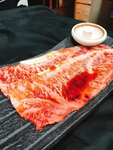 京焼肉にしき 千本今出川店 メニューの画像