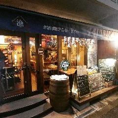 北海道海鮮 ビストロ 漁~RYO~