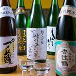 日本酒【日本全国】