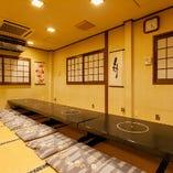 [24名様まで]【3階】大広間お座敷